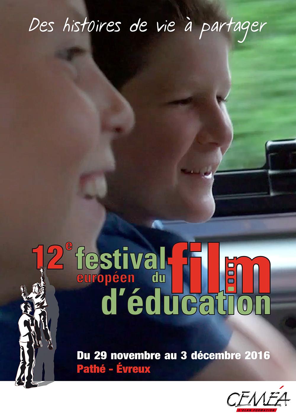 Festival européen du film d'éducation