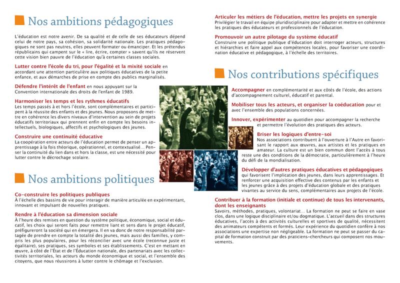 CAPE Collectif des Associations Partenaires de l'École publique